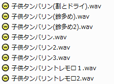 wave03
